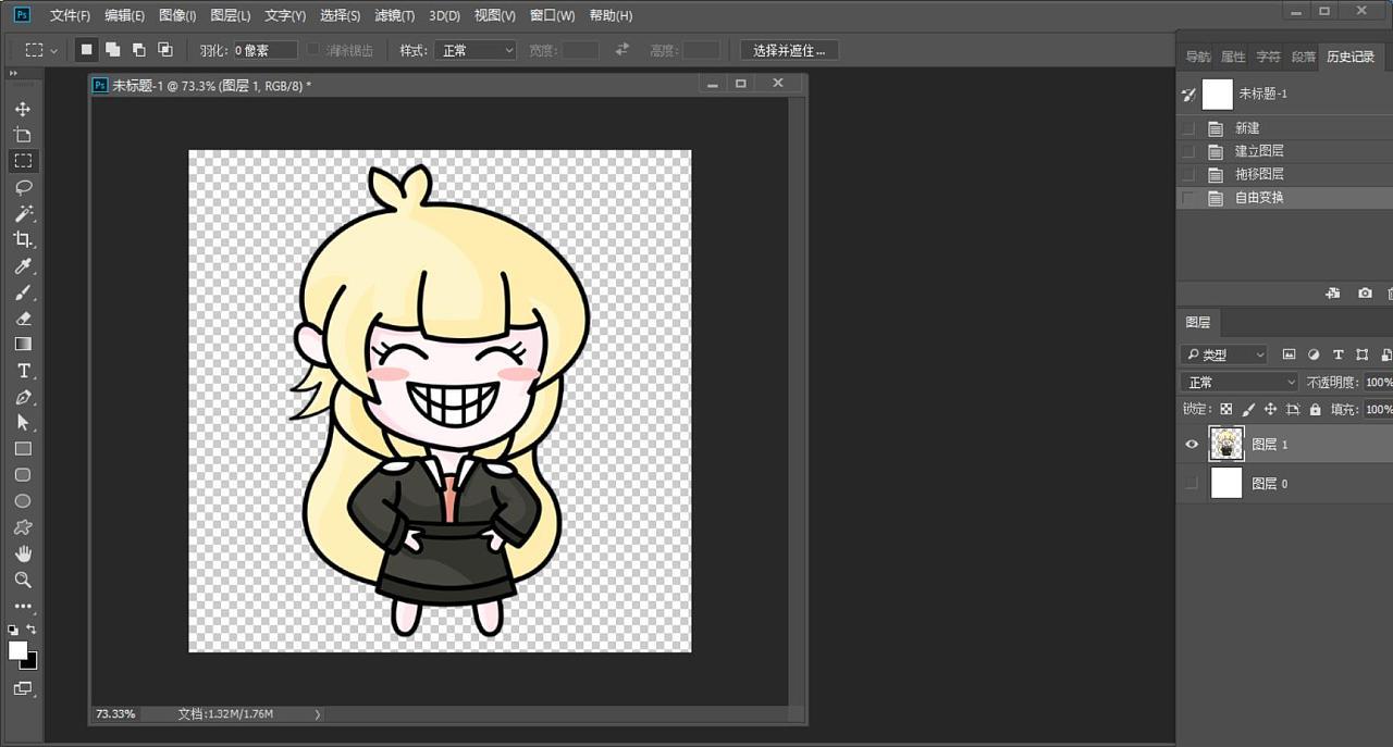 可爱矢量表情图片v矢量表情-从绘制到发表脸蛋包大写字母教程女生图片