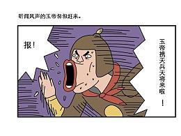 和江淮轻卡公众号合作的一条治疗颈椎病的漫画