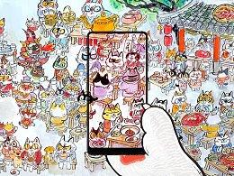 小米MIX2插画海报设计-《成都日常》