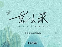 装饰画品牌LOGO设计装饰画标志设计