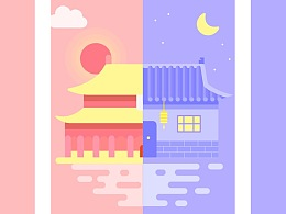 国庆中秋节日推送