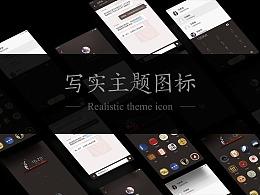 手机主题UI