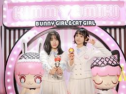 52TOYS首秀CGC潮流女孩盛典 携KIMMY&MIKI进军时尚圈