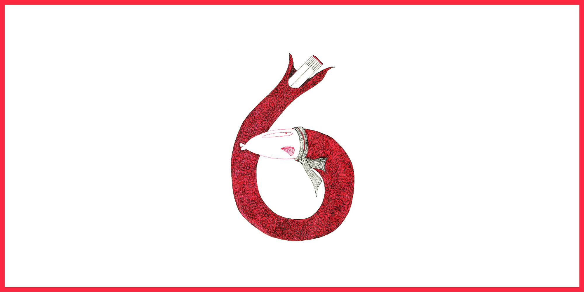 鱼形数字设计图片