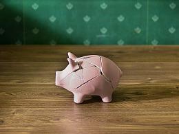 银联#不打开就支付#H5 - 定格动画视频