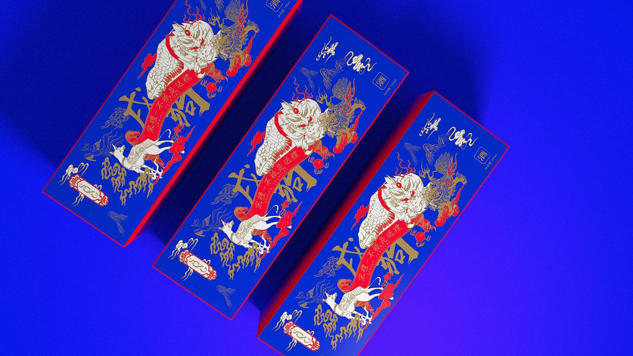 包装盒设计印刷厂家