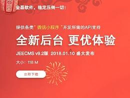 公司官网banner