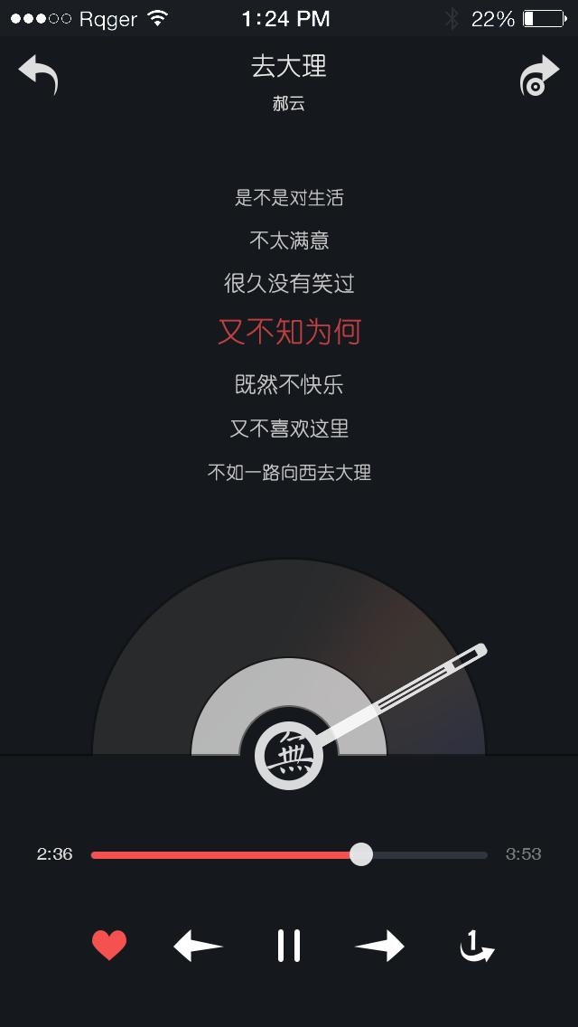 无相进化(宁悦岳)全文免费阅读,无相进化(宁悦岳)小说最新章节,无...