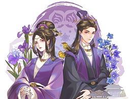 云梦江氏完稿——这个紫色我真是够了……