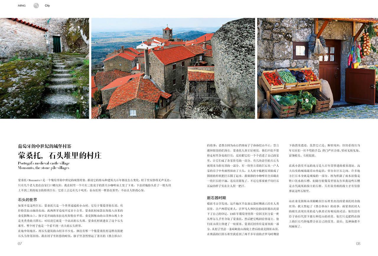 广告内页排版设计_中文字体排版设计_书籍排模具设计先放缩水还是先拔模图片