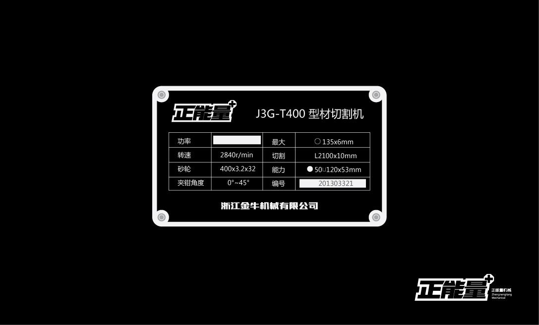 正能量 平面 标志 zupu - 原创作品 - 站酷 (zcool)