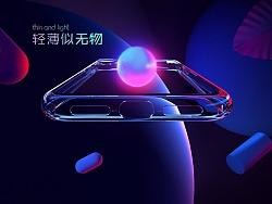XR-零感手机壳