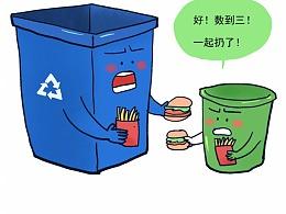垃圾食品!我们一起扔掉!