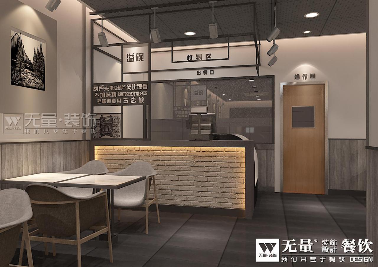 葫芦小吃店v葫芦效果图-溢碗素材头零基础cad室内设计特色图片