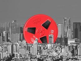 甜戏 X 素造 | 定格亚运精神,开启一座城市的梦想