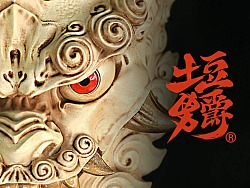 """中国风狮子面具""""克己守心"""""""