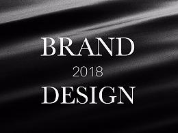 2018品牌选集