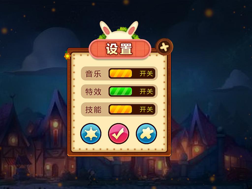 游戏ui界面设计-按钮设计-教程