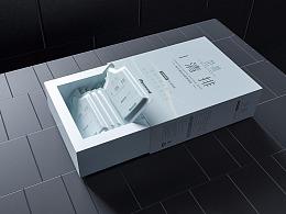 健健品包装设计-深圳VI设计-深圳画册设计-智睿策划