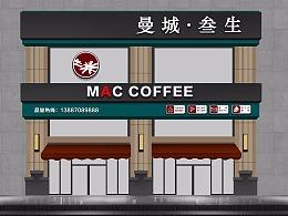 一组文艺风格的店面门头形象设计