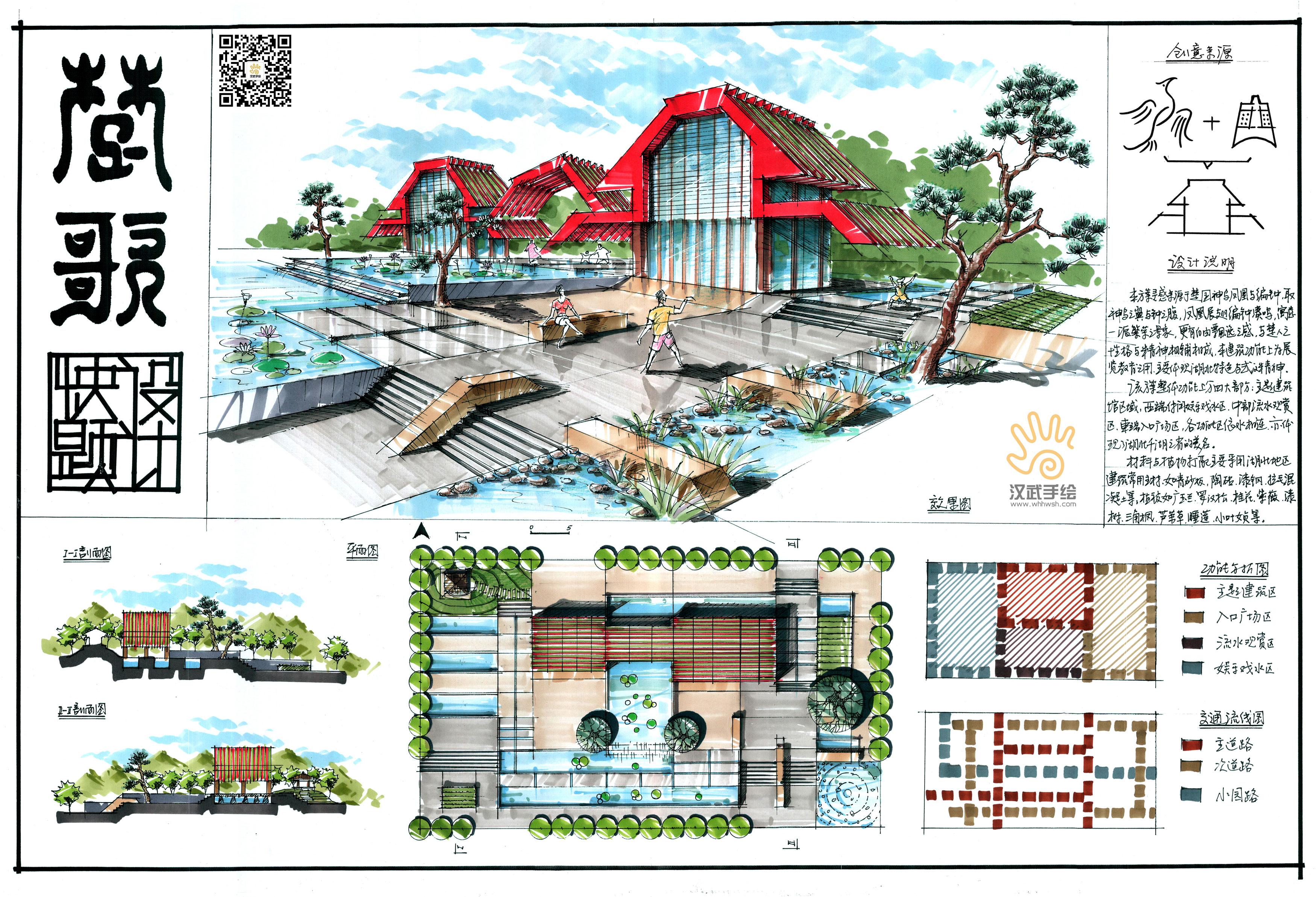 景观建筑手绘快题模版发布|空间|建筑设计|汉武手绘