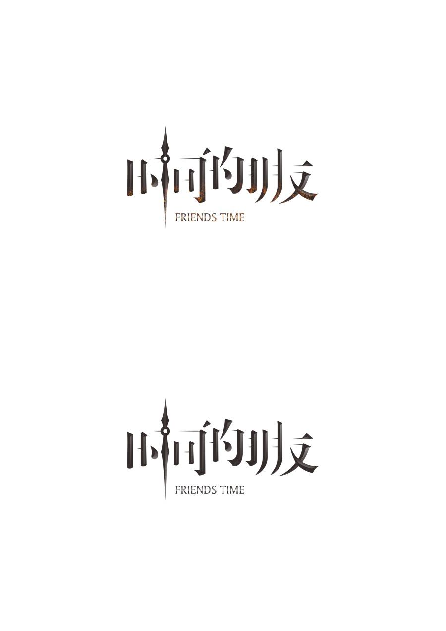 挂坠的珠子|字体/平面|时间|yangyin787187-原字形v挂坠朋友图片