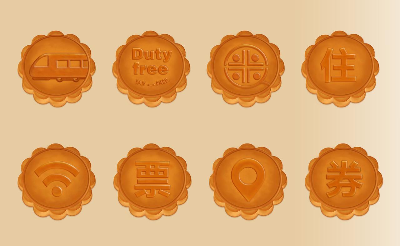 节日主题icon 中秋月饼的图标,