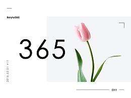 #练习365#网页临摹