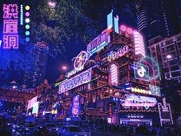「玩乐生活」如何设计具有抖音气质的AR城市地标