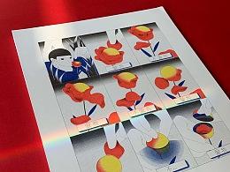 157/365个故事——My Riso printing