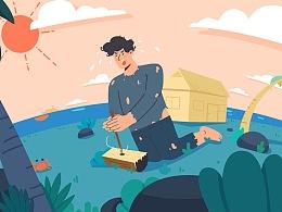 第七区 x 优知网校 在线教育平台宣传动画