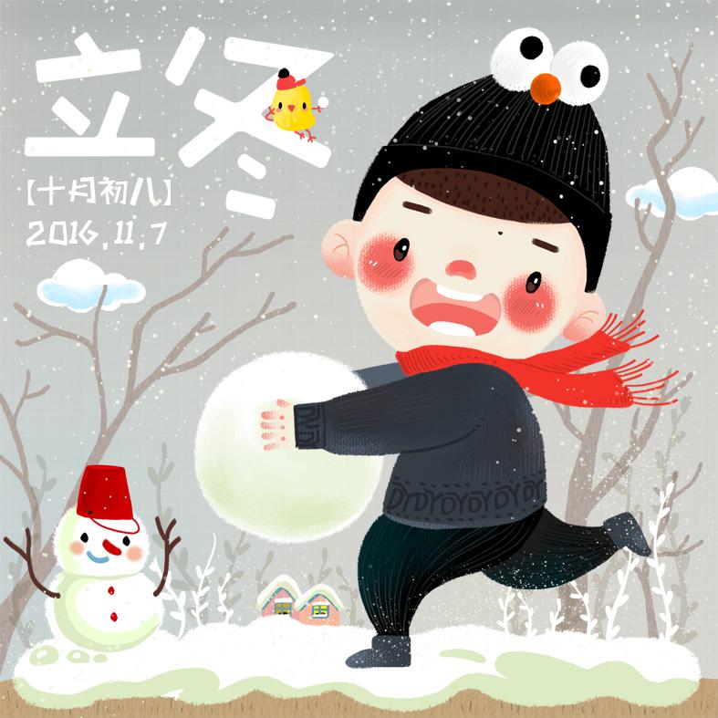 立冬|肖像漫画|动漫|丁阳 - 原创设计作品 - 站酷图片
