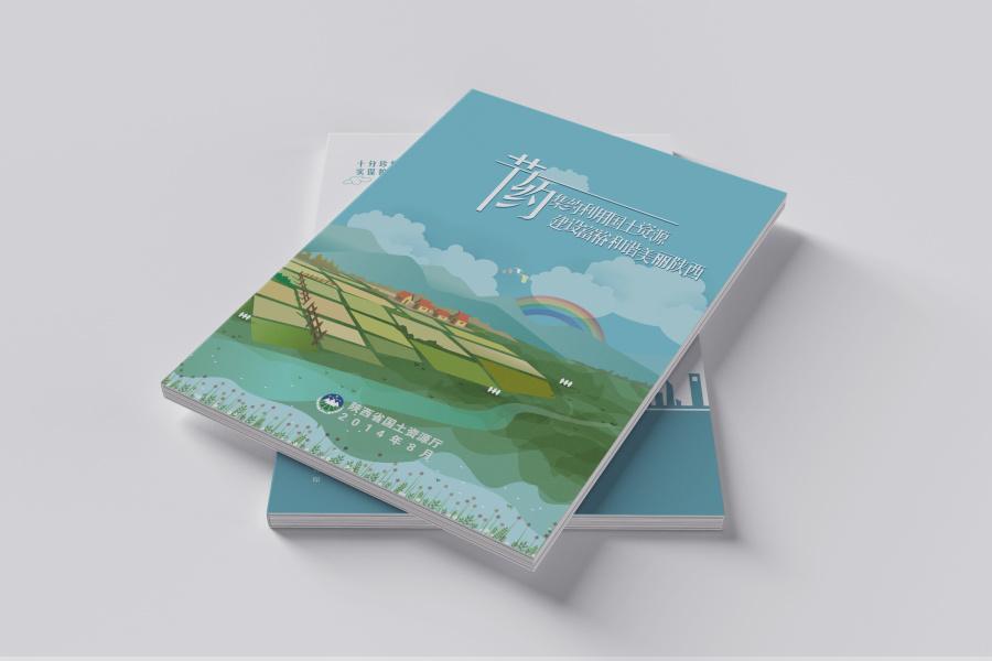 西安国土资源厅商业--漫画集 插画漫画 插画 jia画册崩坏学校图片