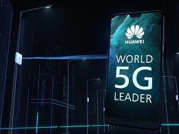 华为告诉你5G到底有多快