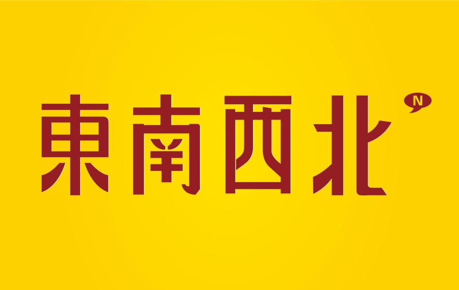 AI字形设计字体造字AI设计|矩形/字体|平面|宝c方法现代程序设计图片