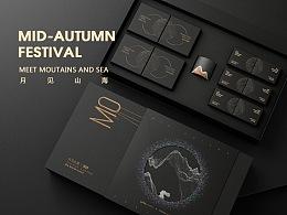 月见山海 中秋礼盒包装设计 朴类茶研所 x 洋墨设计