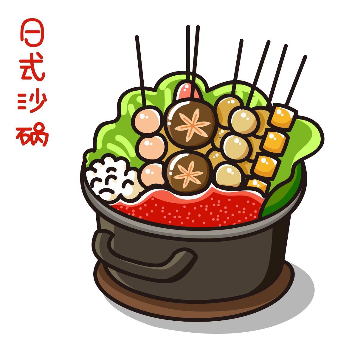 手绘1-日式美食