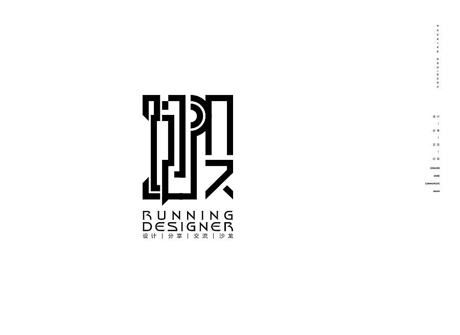 全新的logo设计由站酷推荐设计师:设zhu亲子操刀!图片