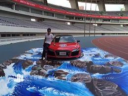 北京车展3D地贴立体画