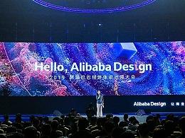 Hello,AlibabaDesign  阿里设计师大会的品牌设计故事