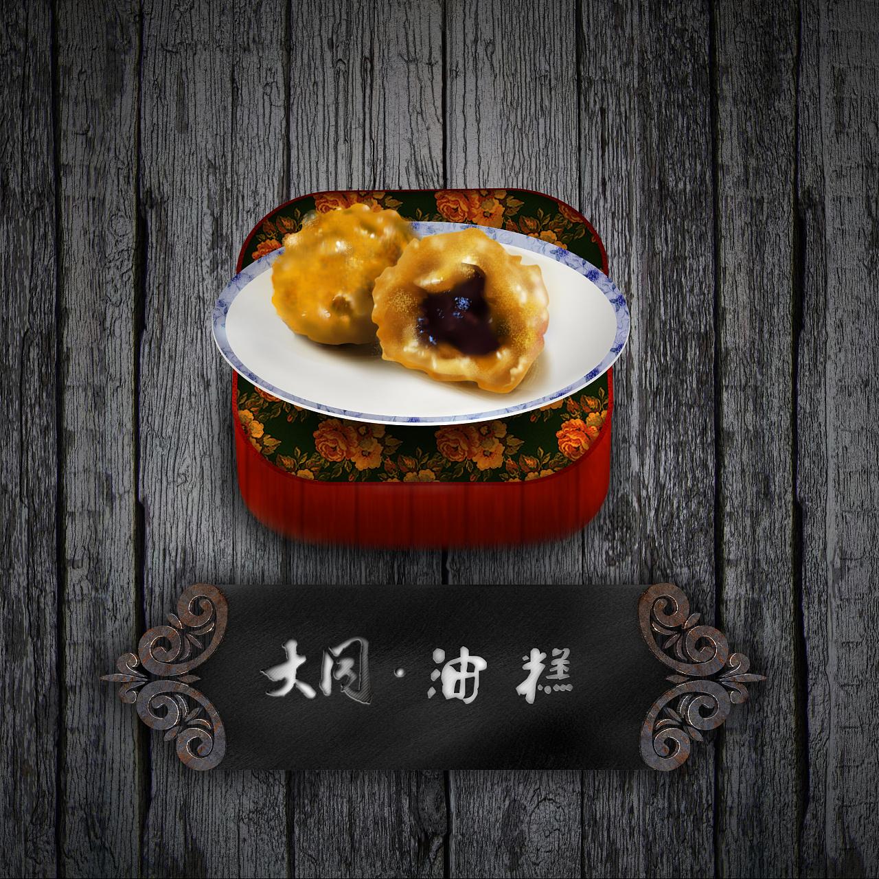 大同中国之美食美食#动漫作品#蔬菜大全味道图片