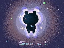 漫画 ——《 星际-珍珠 》
