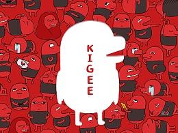 风帧(KIFRAME)吉祥物 Kigee 表情包第一弹
