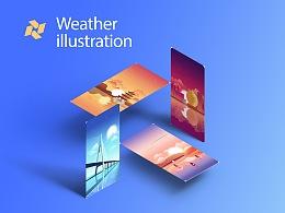 天气插画(附AE动效)