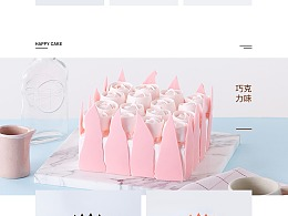 简约/西点蛋糕首页