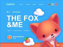 #练习#Web页面临摹,可爱的小狐狸