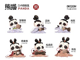 【panda版】永陵·二十四乐伎