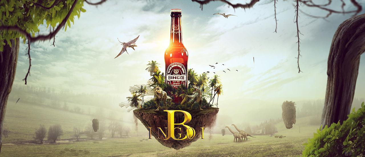 ps合成侏罗纪浮岛风格啤酒海报