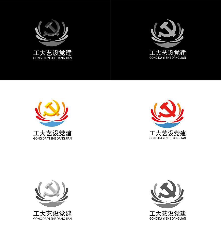 北京工业大学艺术设计学院 (900x981)-艺术设计学院logo图片