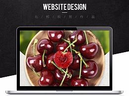 新鲜水果进口樱桃/详情页/北邦视觉作品